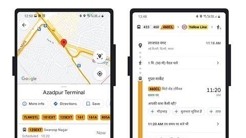 अब गूगल पर मिल सकेगी दिल्ली की बसों की लोकेशन
