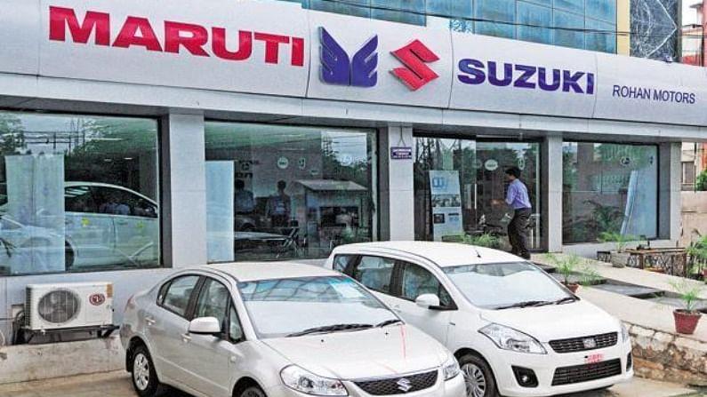 मारुति सुजुकी इंडिया की सितंबर में कार की कीमतें बढ़ाने की योजना