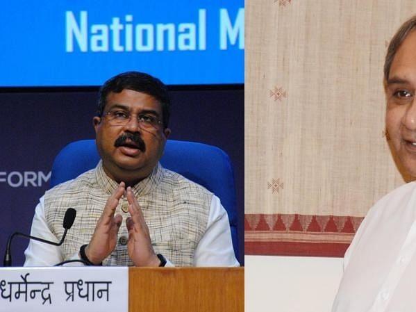 धर्मेंद्र प्रधान ने ओडिशा के मुख्यमंत्री से यूजी छात्रों की मार्कशीट जारी करने का अनुरोध किया