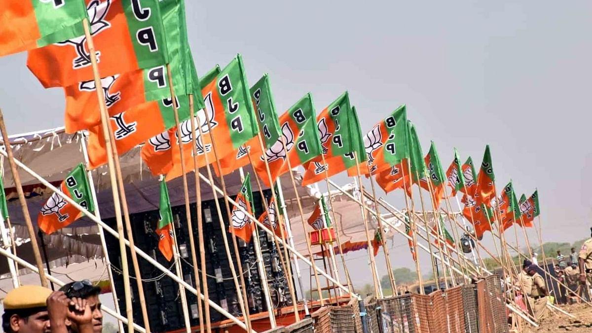 मिशन 2023: गुजरात, कर्नाटक, मध्य प्रदेश और हिमाचल के मॉडल का अनुसरण करेगी राजस्थान भाजपा