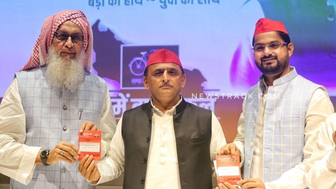 मुख्तार अंसारी के भाई को सपा में शामिल करने पर BJP ने अखिलेश पर साधा निशाना