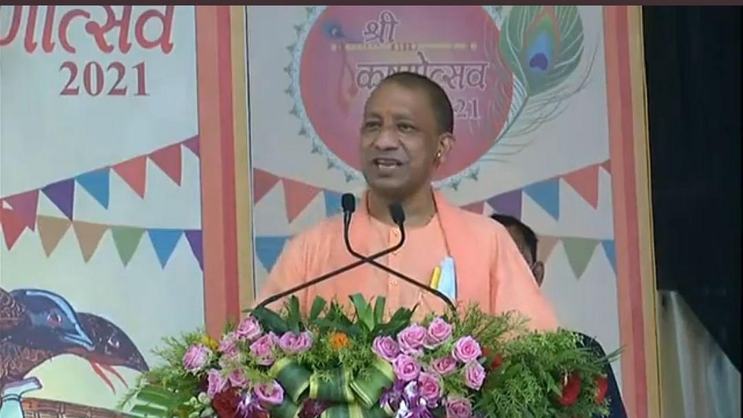 भगवान श्रीकृष्ण जन्मभूमि पहुंचे सीएम योगी बोले, 'मंदिर जाने में संकोच करने वाले अब कहते हैं राम-कृष्ण हमारे भी'