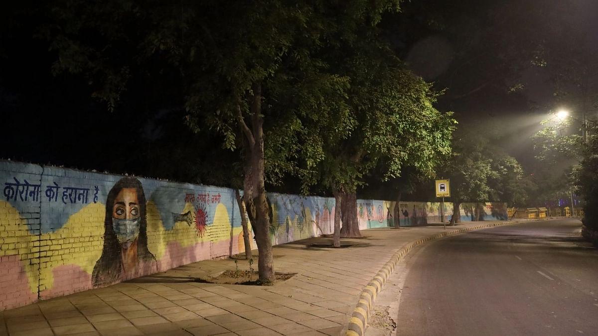 यूपी की योगी सरकार ने रात के कर्फ्यू से 2 दिन की राहत की घोषणा की