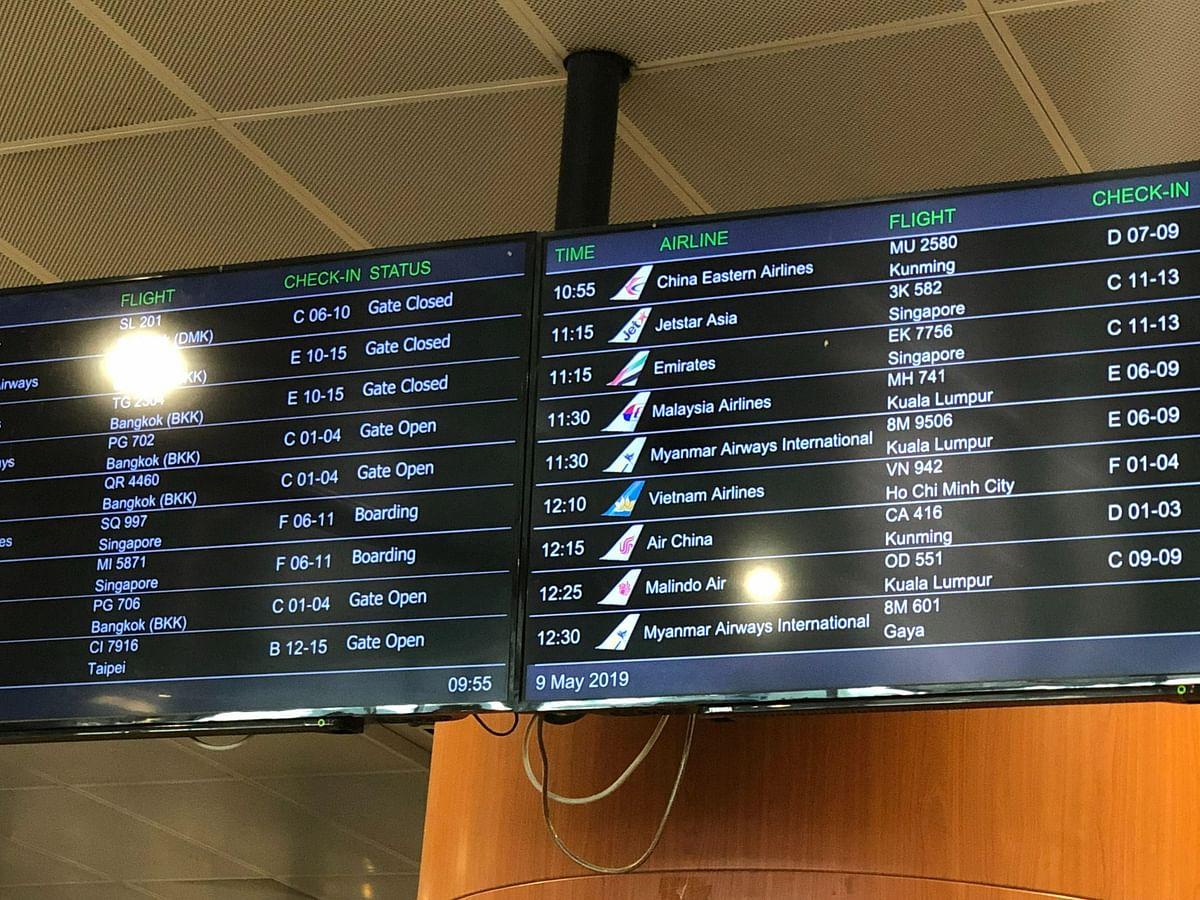 म्यांमार ने अंतर्राष्ट्रीय उड़ानों के निलंबन की अवधि बढ़ाई