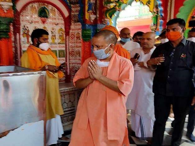 अयोध्या: राम जन्मभूमि मे आयोजित विशेष अनुष्ठान में शामिल होंगे सीएम योगी