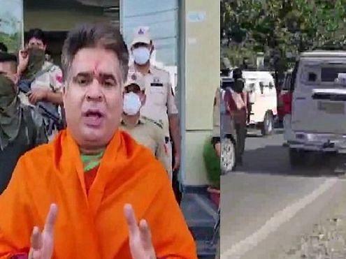 अनंतनाग में भाजपा सरपंच और उनकी पत्नी की गोली मारकर हत्या, पुलिस ने लश्कर को जिम्मेदार ठहराया