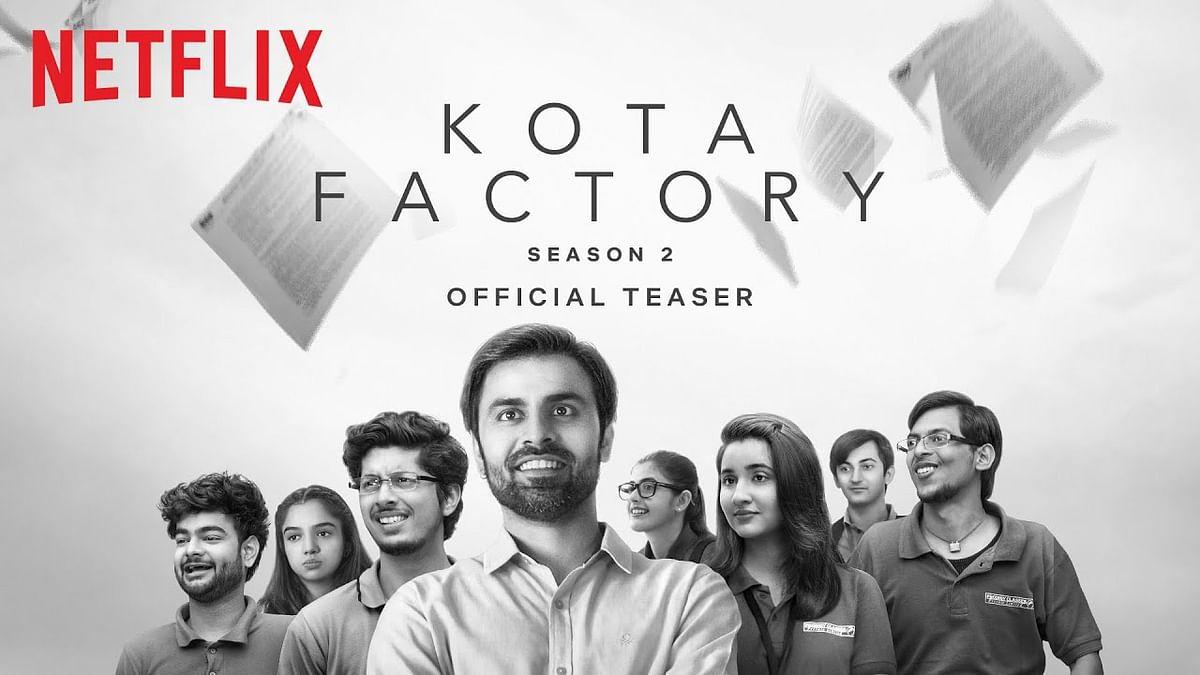 Web Series: 'कोटा फैक्टरी' के सीजन 2 का 24 सितंबर को होगा प्रीमियर