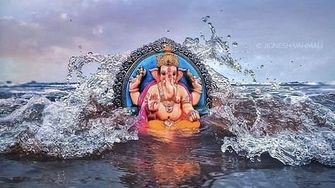 Ganesh Visarjan 2021: अनंत चतुर्दशी के दिन इस शुभ मुहूर्त में करेंगे गणपति बप्पा का विसर्जन, तो होगा लाभ