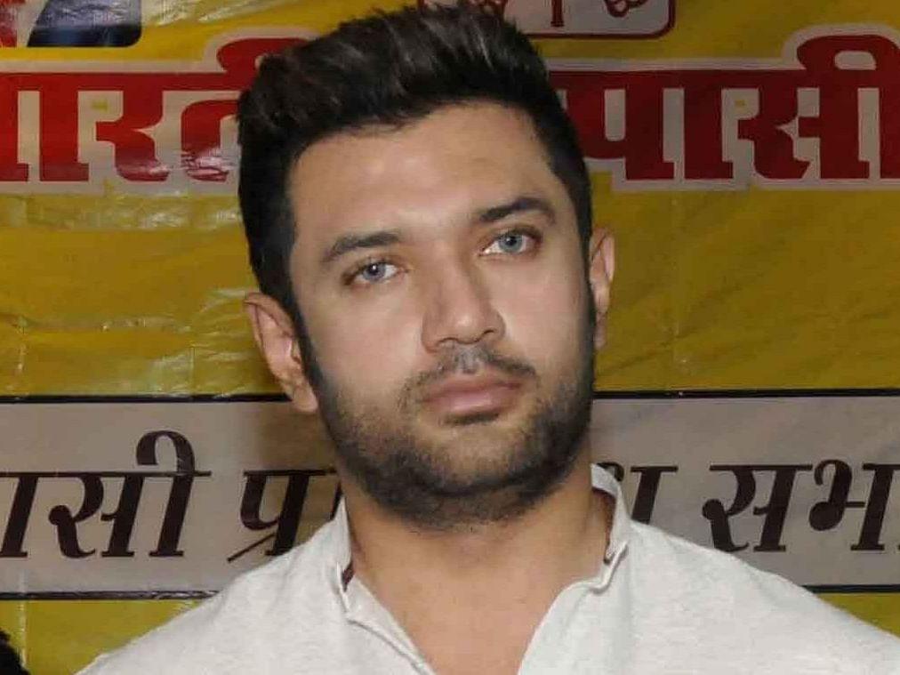चिराग पासवान ने लोजपा के 'बंगले' चुनाव चिन्ह पर दावा दायर किया