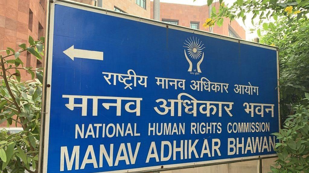 NHRC ने केंद्र, राज्यों को नोटिस जारी किया, किसानों के आंदोलन की रिपोर्ट मांगी