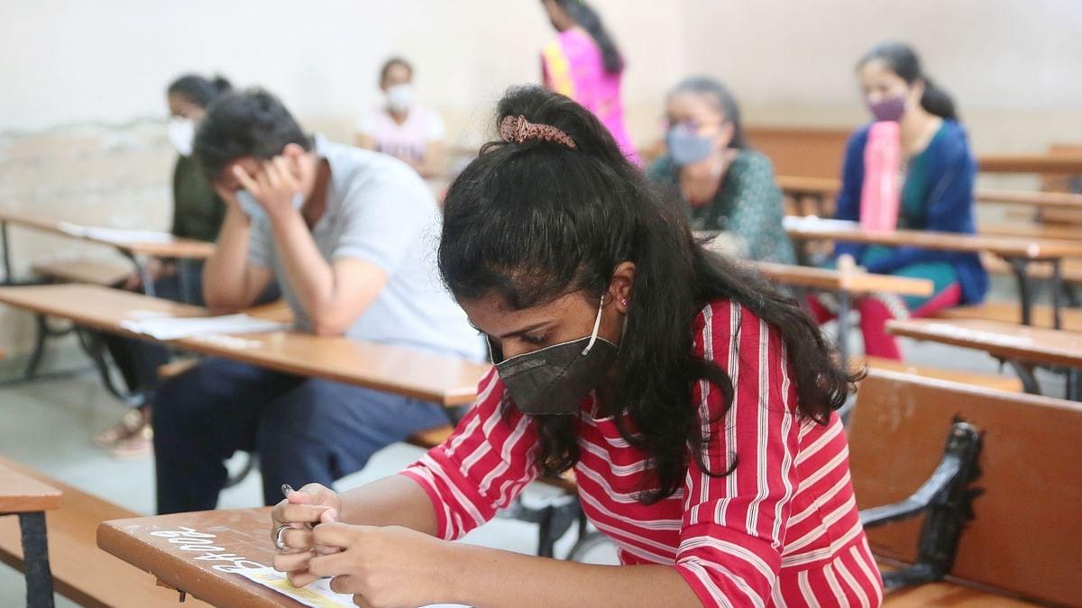 मध्यप्रदेश में खुलेंगे 11 नए कॉलेज