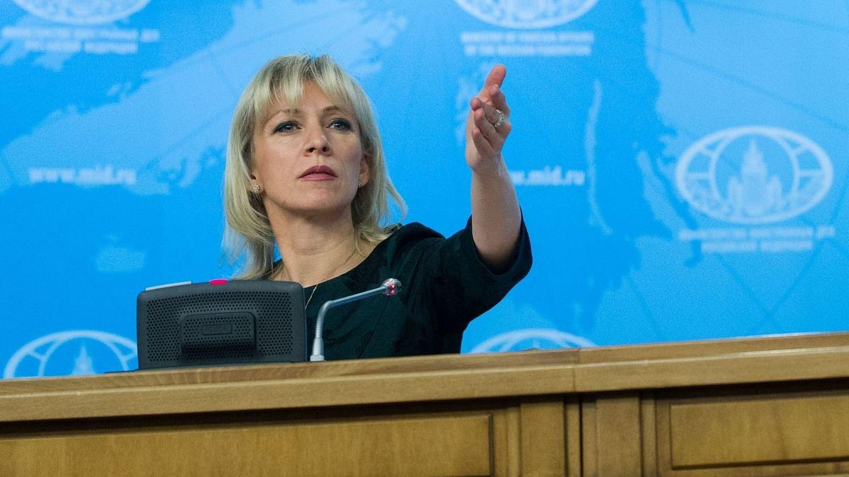 रूस ने अफगानिस्तान में अमेरिका की मौजूदगी के 20 साल को 'तबाही' बताया