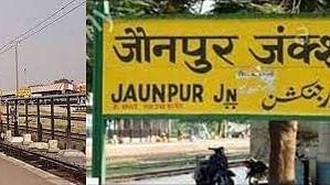 अब यूपी के कासगंज और जौनपुर का नाम बदलने की हो रही मांग