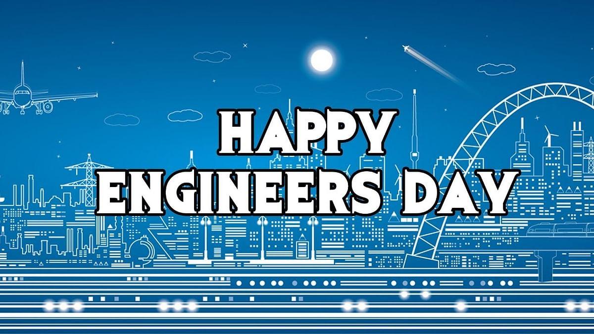 Engineers Day 2021: जानें आखिर हर वर्ष 15 सितंबर को ही क्यों मनाया जाता है इंजीनियर्स डे, ऐसा क्या है खास..?