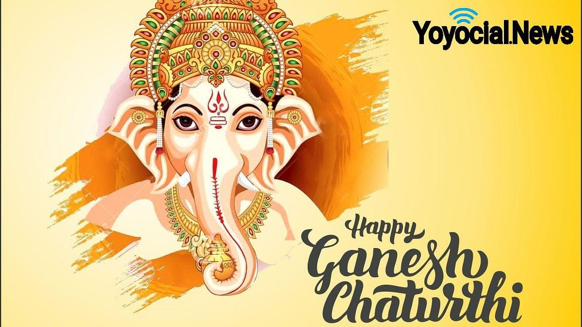 Ganesh chaturthi 2021: 59 साल बाद बन रहा हैं ऐसा शुभ संयोग, जानिए किन राशियों को गणपति देंगे लाभ