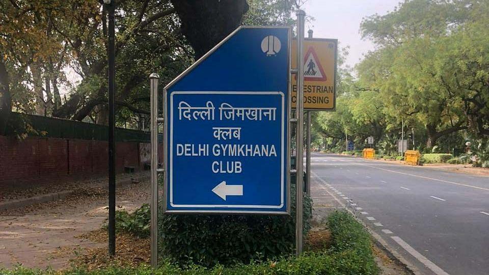 Delhi Gymkhana Club : सुप्रीम कोर्ट के जज ने अपील पर सुनवाई से खुद को अलग किया
