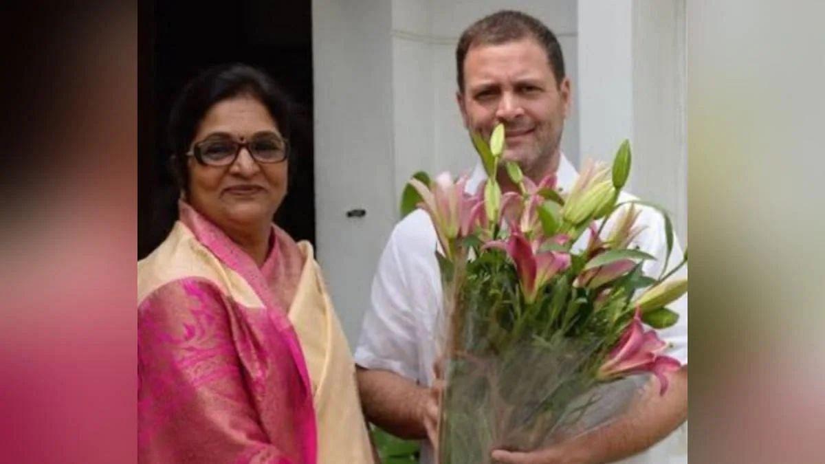 महाराष्ट्र कांग्रेस की रजनी पाटिल का राज्यसभा के लिए निर्विरोध चुना जाना तय