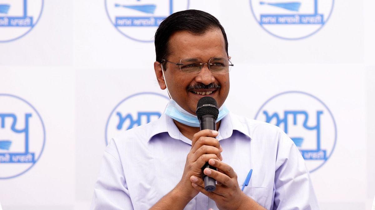 Opinion Poll: पंजाब में सबसे बड़ी पार्टी बनकर उभर सकती है आप