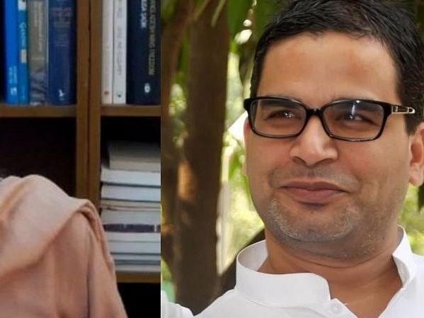 प्रशांत किशोर के कांग्रेस में शामिल होने पर अंतिम फैसला करेंगी सोनिया गांधी