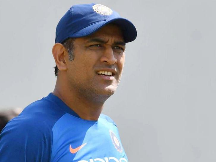 T-20 World Cup के लिए भारतीय क्रिकेट टीम का ऐलान, मेंटर के तौर पर टीम से जुड़ेंगे धोनी