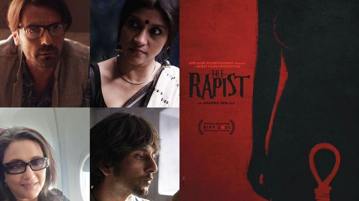 अपर्णा सेन की 'द रेपिस्ट' का बुसान फिल्म फेस्टिवल में होगा प्रीमियर
