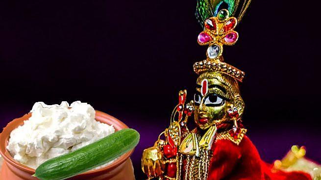 Gopal Ki Chhati: जानिए कान्हा की छठी की धार्मिक कथा, देश भर में मनाई जा रही है आज