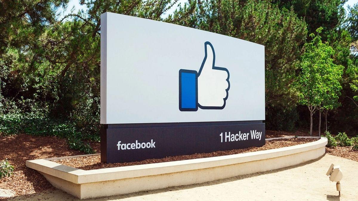 Facebook कस्टम सर्वर चिप्स पर कर रहा है काम