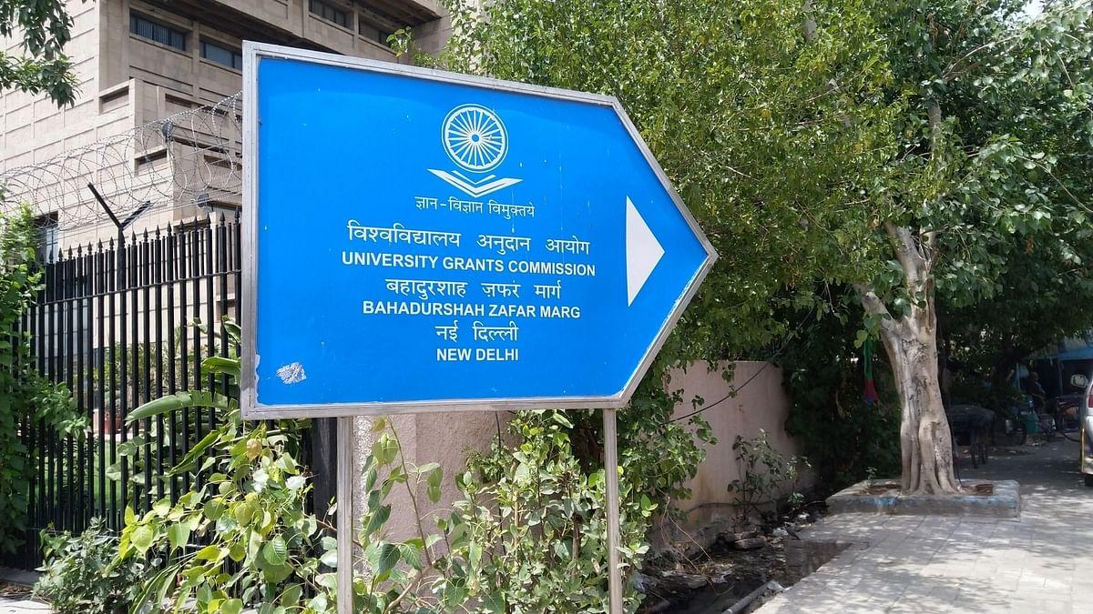 शिक्षा मंत्रालय के सकरुलर को लागू करवाने के लिए UGC से संपर्क करेंगे शिक्षक