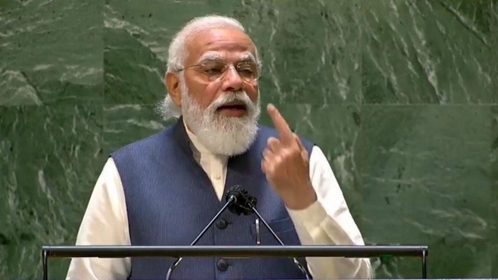 Modi at UNGA: यूएनजीए में पीएम मोदी के संबोधन की 10 प्रमुख बातें