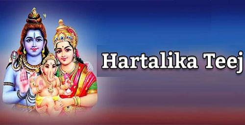 Ganesh chaturthi 2021: जानें गणपति स्थापना के दिन-तारीख और पूजन विधि