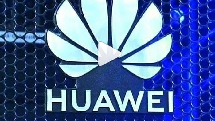 Huawei के कैंब्रिज यूनिवर्सिटी में चीनी कंपनी की घुसपैठ
