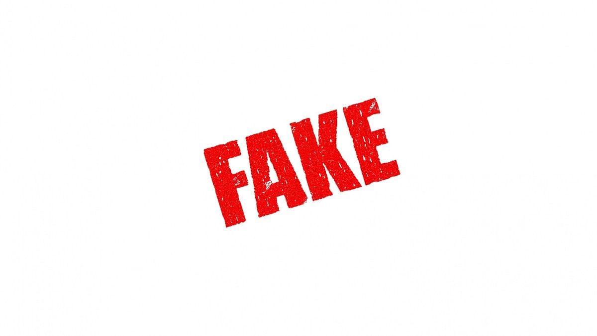 यूपी में फर्जी वेबसाइट बनाने के आरोप में 3 गिरफ्तार