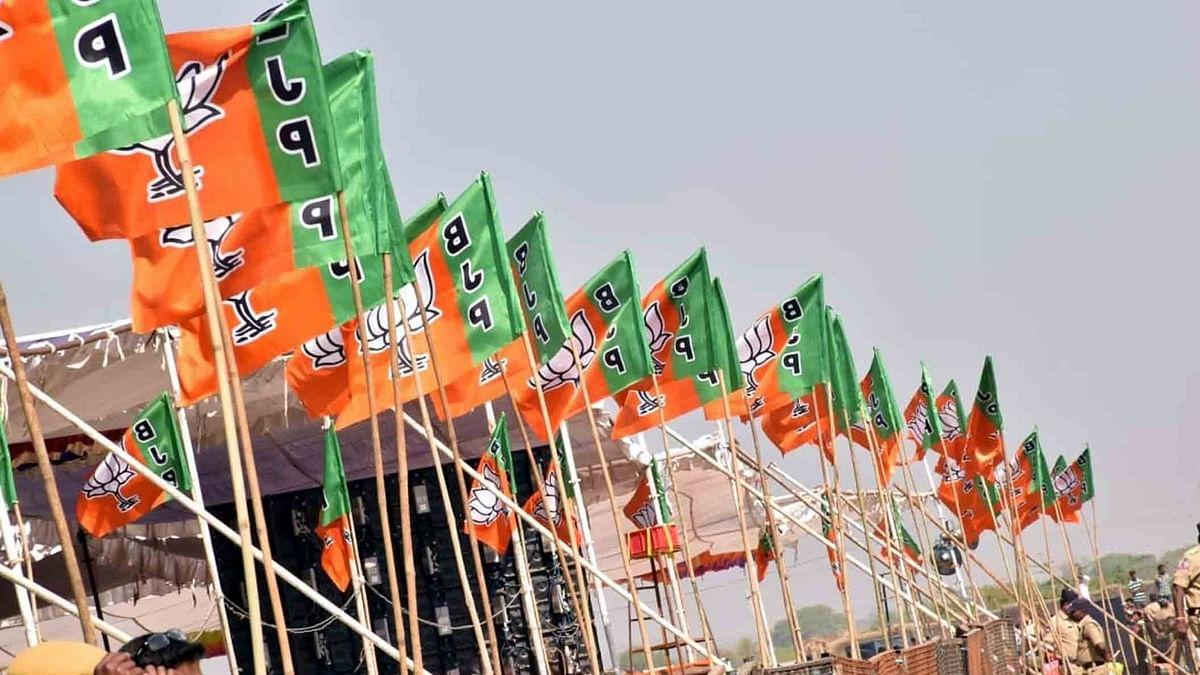 राज्य स्तर या जिला स्तर पर कोई भी पदाधिकारी चुनाव लड़ने के लिए पात्र नहीं: BJP
