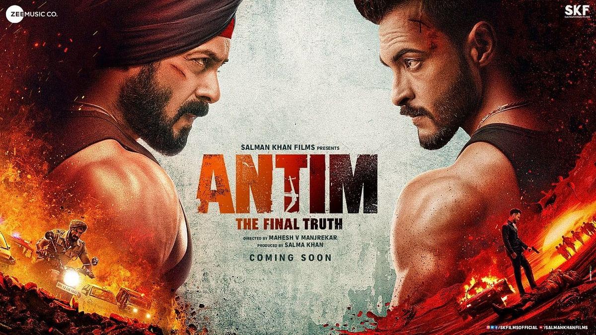'Antim: The Final Truth' के पोस्टर में आयुष शर्मा और सलमान खान दिखे आमने-सामने