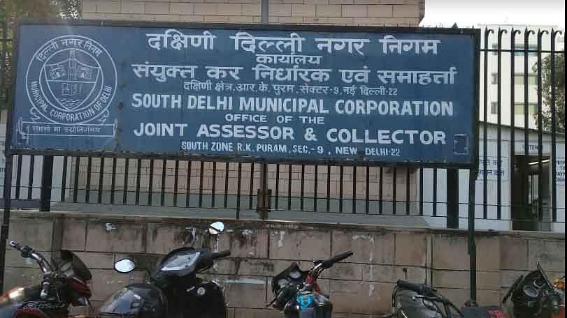 दिल्ली नगर निगम चुनाव से पहले BJP 2,500 'विस्तारक' को करेगी तैनात