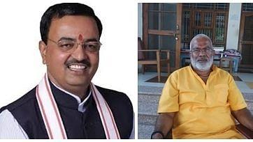 यूपी: ब्राह्मणों को रिझाने के लिए भाजपा भी करेगी प्रबुद्ध सम्मेलन