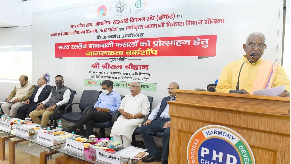 लखनऊ: बागवानी फसलों के प्रोत्साहन हेतु राज्य स्तरीय जागरूकता वर्कशाप कार्यक्रम का हुआ शुभारम्भ