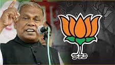 बिहार: मांझी के बयान पर भड़की भाजपा, कहा, 'न वोट बढ़ेंगे और न ही जनाधार'