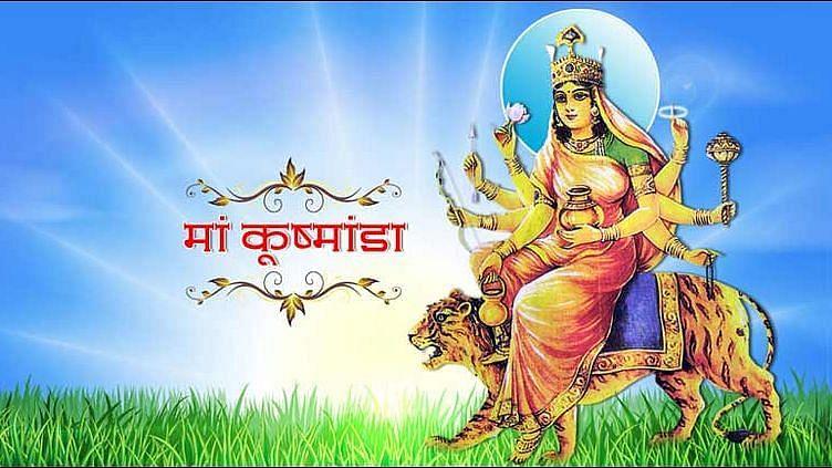 Shardiya Navratri 2021: करें देवी कूष्मांडा की पूजा, दूर होंगे रोग-दोष, जानें सम्पूर्ण पूजा विधि