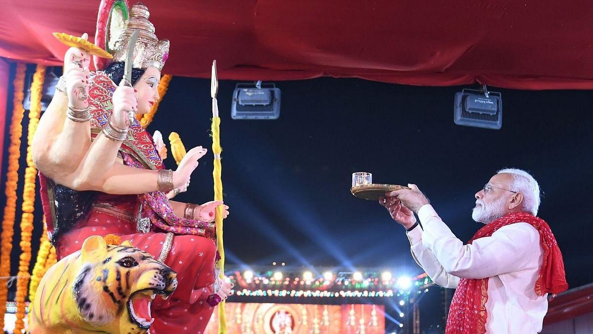 पीएम मोदी ने दी नवरात्रि की बधाई, बोले- ये त्योहार सभी के जीवन में सुख-समृद्धि लाए