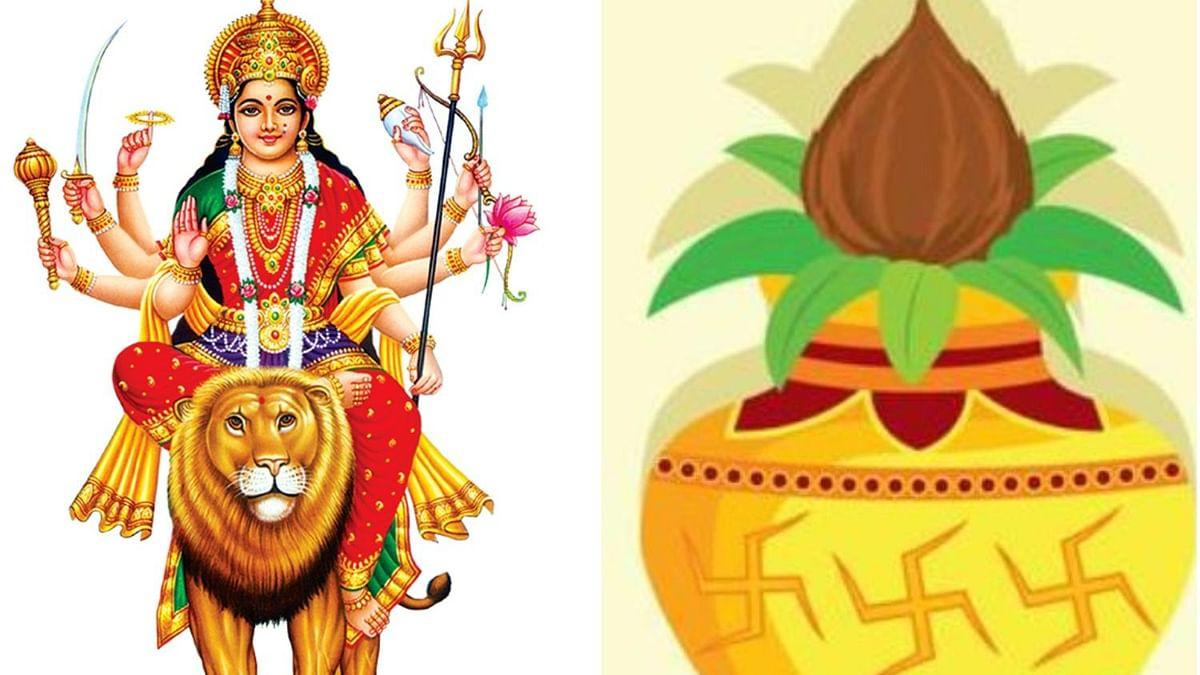 Sharadiya Navratri 2021: नवरात्रि पर करने जा रहे हैं कलश स्थापना तो जान लें शुभ मुहूर्त और पूजा विधि
