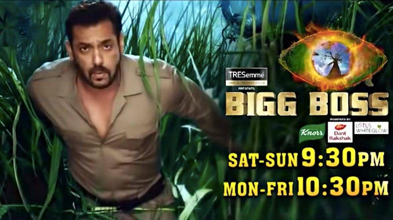 Bigg Boss 15 Premiere: खत्म हुआ इंतजार, आज से शुरू हो रहा है टीवी का सबसे बड़ा रियलिटी शो 'बिग बॉस 15'