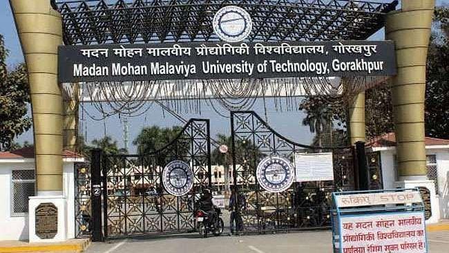गोरखपुर: जानें मदन मोहन मालवीय प्रौद्योगिकी विश्वविद्यालय का इतिहास