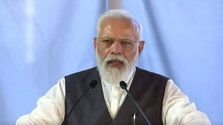 PM Modi in Uttarakhand: प्रधानमंत्री मोदी ने ऋषिकेश में ऑक्सीजन प्लांट का किया उद्घाटन