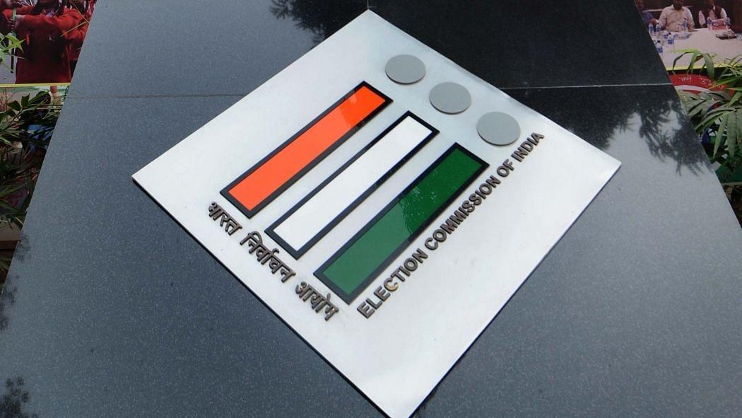 पुडुचेरी राज्य चुनाव आयोग निकाय चुनावों के लिए नई अधिसूचना जारी करेगा