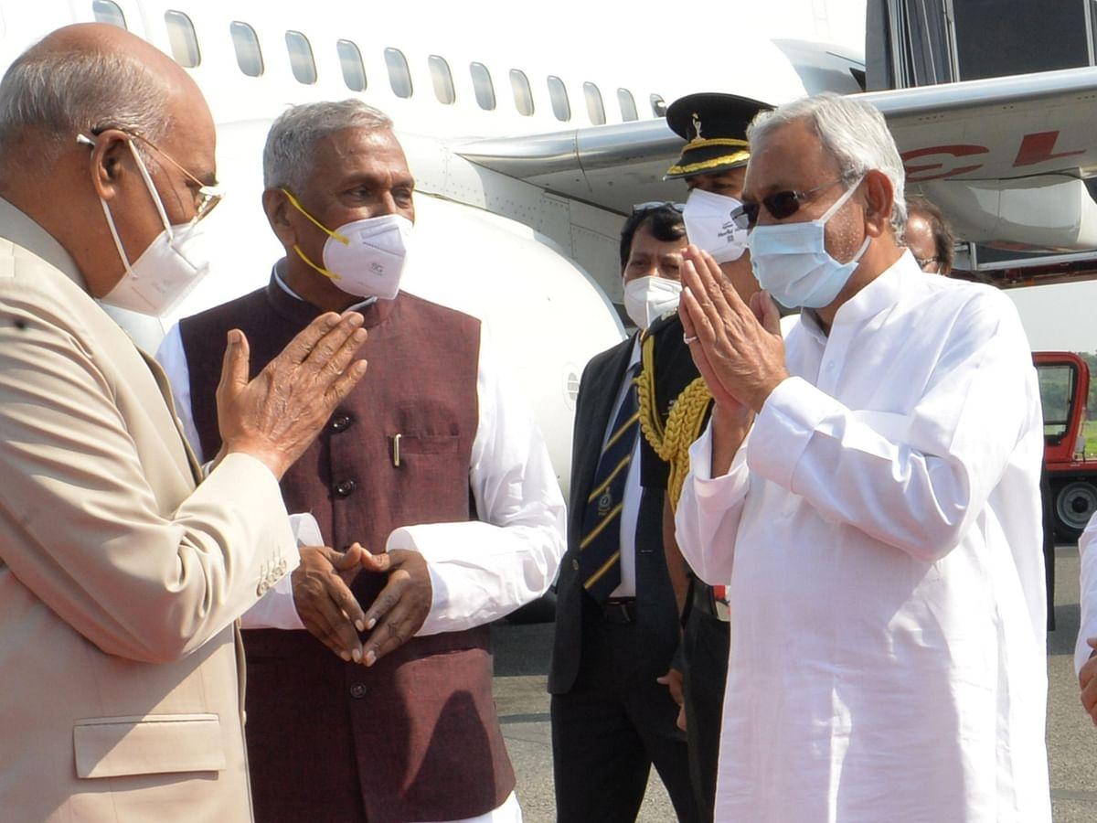 तीन दिवसीय दौरे पर पटना पहुंचे राष्ट्रपति, बिहार के राज्यपाल और मुख्यमंत्री ने किया स्वागत