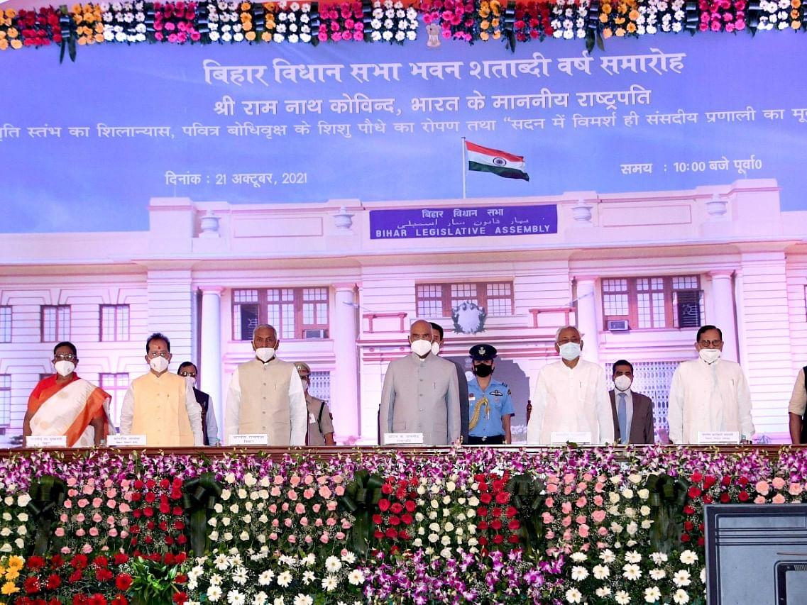 विधानसभा भवन के शताब्दी समारोह का राष्ट्रपति उद्घाटन कर बोले, 'बिहार हमेशा इतिहास रचता है'