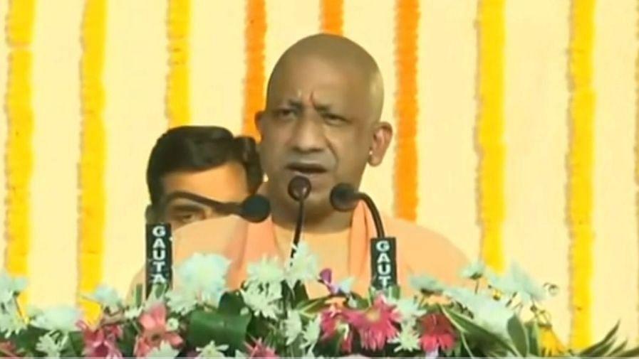 उत्तर प्रदेश : मुख्यमंत्री योगी ने चंदौली में 274 करोड़ रु की लागत के राजकीय मेडिकल कॉलेज का किया शिलान्यास