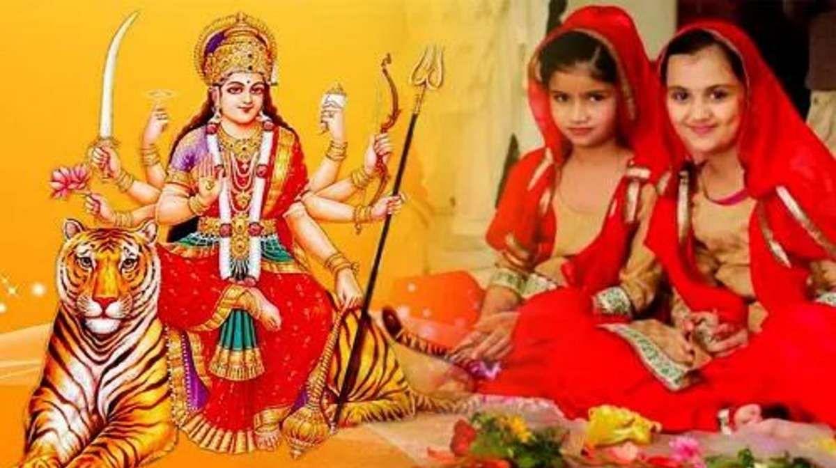 Navratri 2021: कन्या पूजन करते समय रखें इन बातों का ध्यान, मिलेगा मनचाहा फल