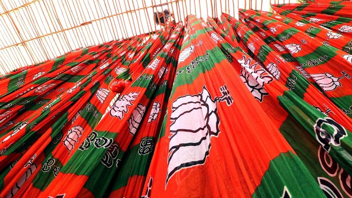 भाजपा ने 3 राज्यों के विधानसभा उपचुनाव के लिए उम्मीदवारों की घोषणा की